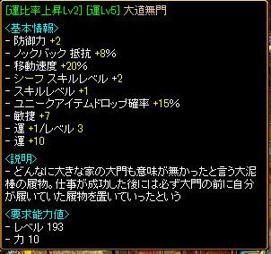 daidou[05].jpg